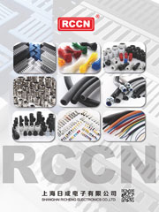 RCCN Catalogue